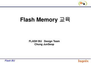 Flash Memory 교육