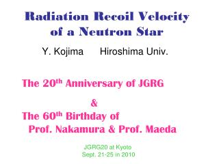 Radiation Recoil Velocity  of a Neutron Star