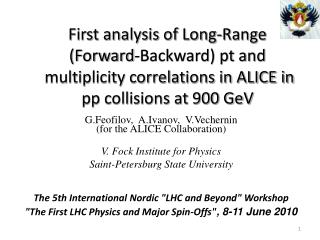 G.Feofilov,  A.Ivanov,  V.Vechernin (for the ALICE Collaboration) V. Fock Institute for Physics