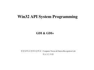 Win32 API System Programming