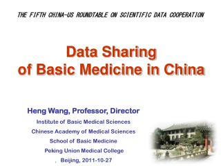 Data Sharing  of Basic Medicine in China