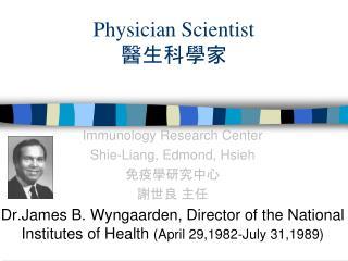 Physician Scientist 醫生科學家