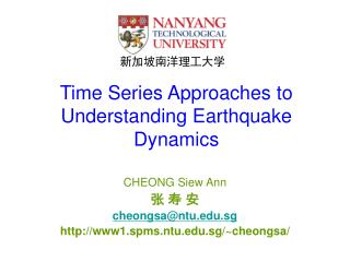 Time Series Approaches to Understanding Earthquake Dynamics