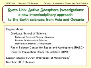 Organizations: Graduate School of Science Division of Earth and Planetary Sciences