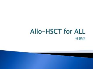 Allo -HSCT for ALL