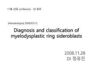 Diagnosis and classification of myelodysplastic ring sideroblasts