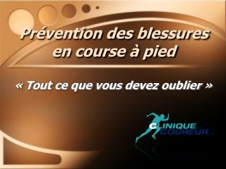 Pr vention des blessures en course   pied