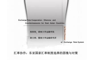 Countermeasures for East Asian Countries