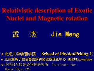 Relativistic description of Exotic Nuclei and Magnetic rotation