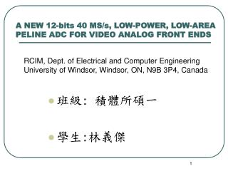 A NEW 12-bits 40 MS/s, LOW-POWER, LOW-AREA PELINE ADC FOR VIDEO ANALOG FRONT ENDS