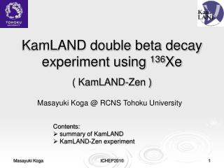 KamLAND double beta decay experiment using  136 Xe