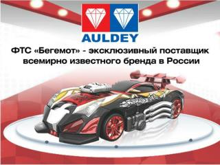 Продукция ТМ « AULDEY » по лицензии  HONDA
