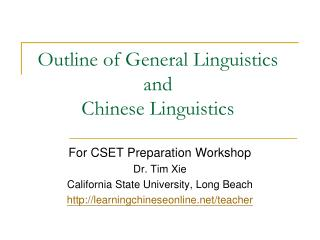 Outline of  General Linguistics and  Chinese Linguistics