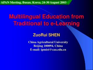 Multilingual Education from Traditional to e-Learning