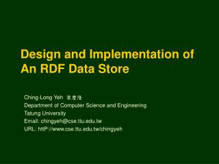 Design and Implementation of An RDF Data Store