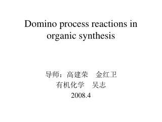 Domino process reactions in organic synthesis