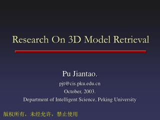 Research On 3D Model Retrieval
