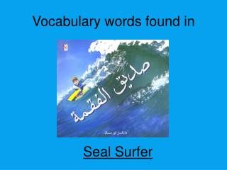 Vocabulary words found in