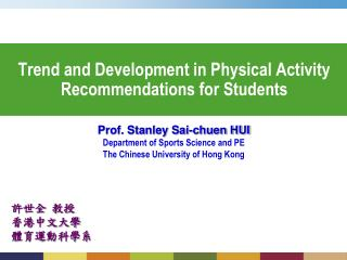 Trend and Development in Physical Activity Recommendations for Students
