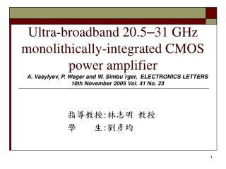 Ultra-broadband 20.5 – 31 GHz monolithically-integrated CMOS power amplifier