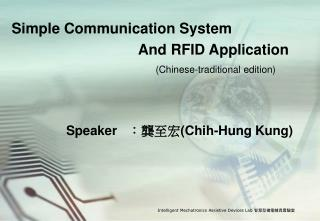 Simple Communication System                                 And RFID A pplication