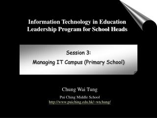 Information Technology in Education Leadership Program for School Heads