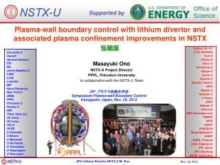 Masayuki Ono NSTX-U Project Director PPPL, Princeton University