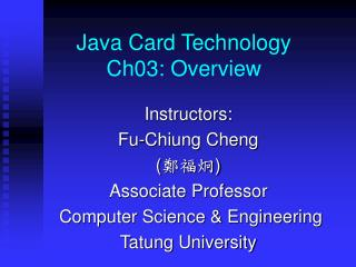 Java Card Technology Ch03: Overview