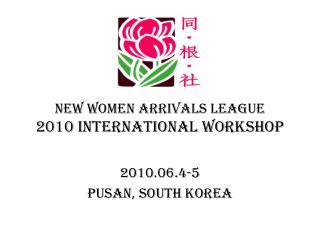 New Women Arrivals League 2010 International Workshop