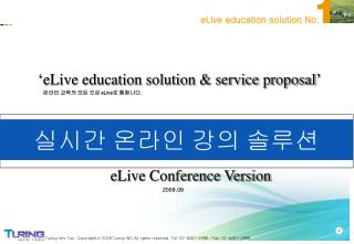 'eLive education solution & service proposal'