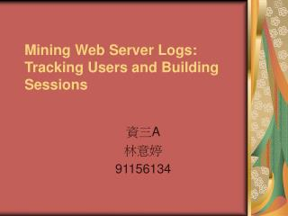Mining Web Server Logs: Tracking Users and Building Sessions