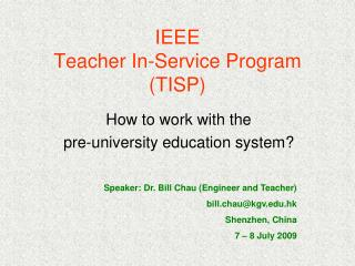 IEEE  Teacher In-Service Program (TISP)