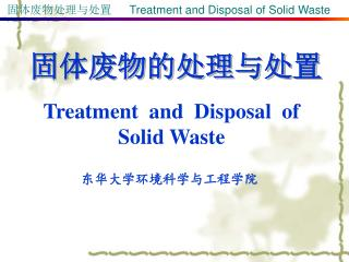 Treatment  and  Disposal  of  Solid Waste