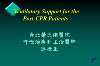 Ventilatory Support for the Post-CPR Patients