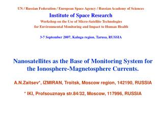 UN / Russian Federation / European Space Agency / Russian Academy of Sciences