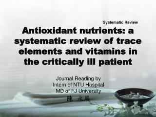Journal Reading by Intern of NTU Hospital MD of FJ University 陳 永展