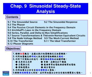 Chap. 9 Sinusoidal Steady-State Analysis