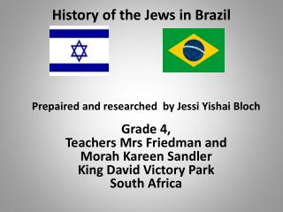 History of the Jews in Brazil