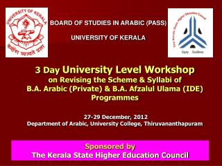 BOARD OF STUDIES IN ARABIC (PASS) UNIVERSITY OF KERALA