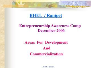 BHEL / Ranipet