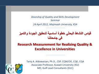 Research Measurement for Realizing Quality & Excellence in Universities