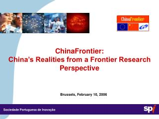ChinaFrontier: China's Realities from a Frontier Research Perspective
