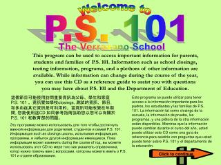 P.S. 101