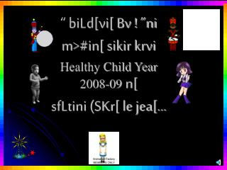 """ biLd[vi[ Bv ! ""ni  m>#in[ sikir krvi Healthy Child Year  2008-09  n[  sfLtini (SKr[ le jea[..."