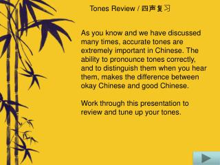 Tones Review / 四声复习