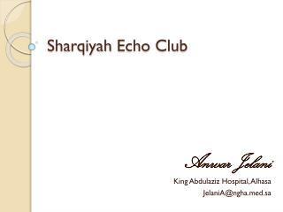 Sharqiyah  Echo Club