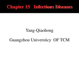Chapter 15   Infectious Diseases