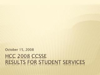 HCC 2008 CCSSE  Results for Student Services