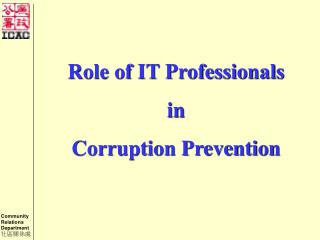 Role of IT Professionals in Corruption Prevention