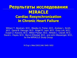 Результаты исследования  MIRACLE  Cardiac Resynchronization  in Chronic Heart Failure